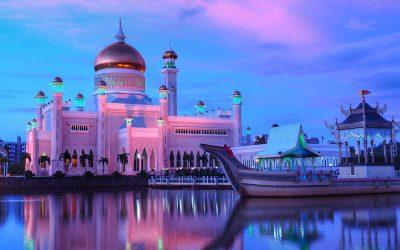 La Bourse du gouvernement de Brunei Darussalam