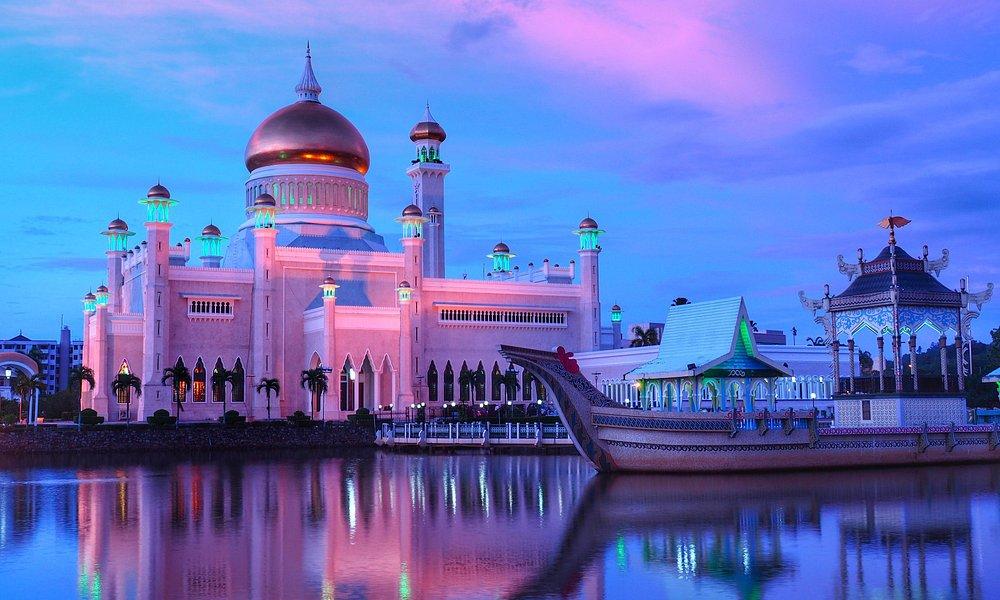 Bourse du gouvernement de Brunei Darussalam