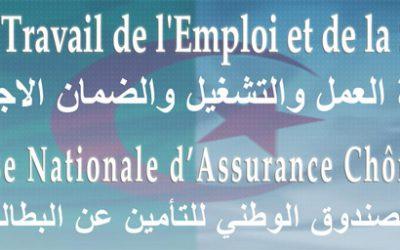 Caisse National d'assurance chomage (CNAC)