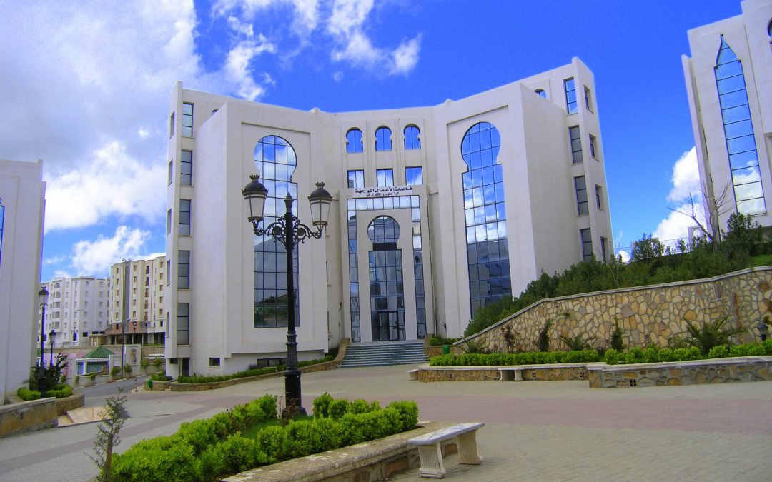 université yahia feres medea