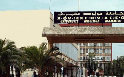 Université Mouloud Mammeri  Tizi Ouzou(UMMTO )