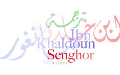Appel à candidature au Prix de la traduction Ibn Khaldoun-Senghor.