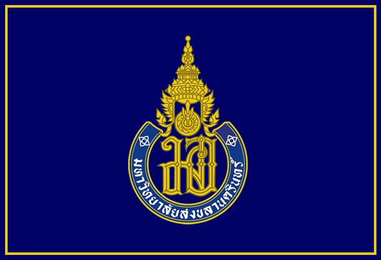 Bourses d'études au Doctorat en Médecine Dentaire à l'Université Prince de Songkla de Thaïlande 2021-2022