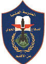 Ecole supérieure de la défense Aérienne du Térritoire Ali Chabati 2021-2026