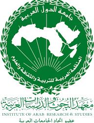 Prix Jeunes Arabes 2021