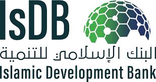 Lancement par la banque islamique de développement d'un appel à l'innovation pour l'année 2021