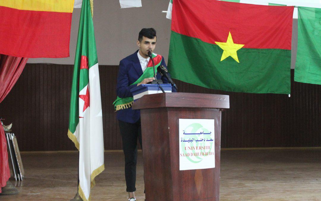 L'Union Nationale des Etudiants Algériens