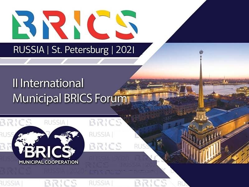 Organisation, en présentiel, du Forum International  Municipal des Pays BRICS à Saint-Pétersbourg,édition 2021