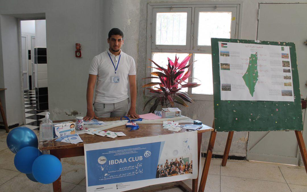 exposition d'art organisée par le Club Ibdaa