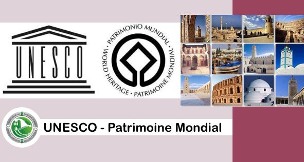 Avis de vacance de poste de Directeur/Directrice du patrimoine Mondial
