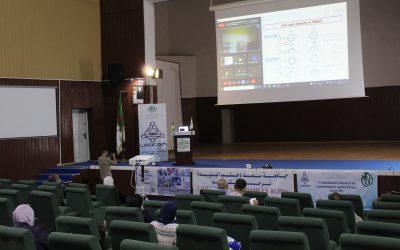 1ST INTERNATIONAL CONFERENCE ON COMPUTATIONAL & APPLIED PHYSICS, ICCAP 2021 26-28 September 2021 , Algeria , Blida