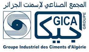Le Centre d'Etudes et de Services Technologiques de l'Industrie des Matériaux de Construction(CETIM)